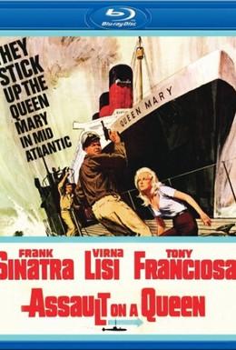 Постер фильма Нападение на Королеву (1966)