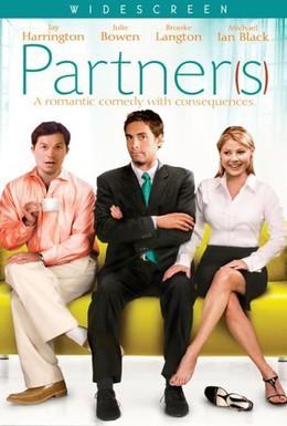 Постер фильма Партнеры (2005)