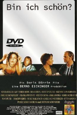 Постер фильма Красива ли я? (1998)