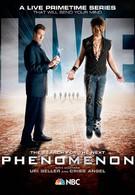 Феномен (2007)