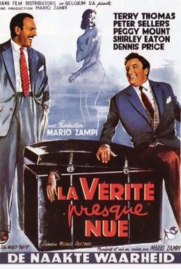 Постер фильма Голая правда (1957)