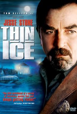 Постер фильма Джесси Стоун: Тонкий лед (2009)
