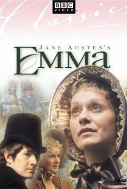 Постер фильма Эмма (1972)