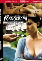 Порнограф (2001)