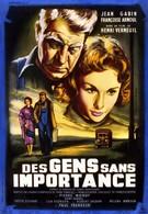 Незначительные люди (1956)