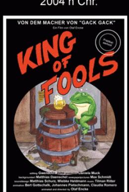 Постер фильма Король дураков (2004)