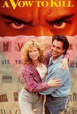 Постер фильма Клятва убить (1995)