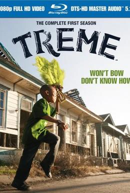 Постер фильма Тримей (2010)