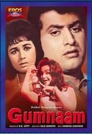 Мистерия (1965)