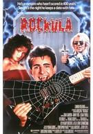 Рокула (1990)