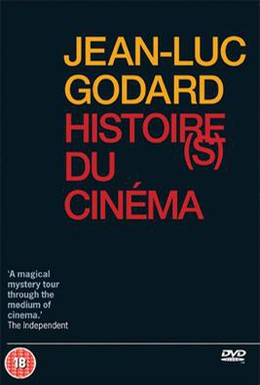 Постер фильма История кино: Только история (1989)