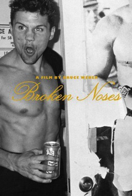 Постер фильма Сломанные носы (1987)