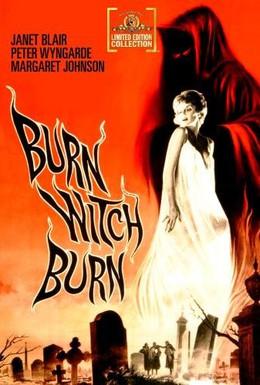 Постер фильма Ночь орла (1962)