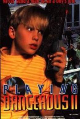 Постер фильма Опасные игры 2 (1996)