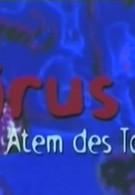 Вирус икс: Вдох, который убивает (1997)
