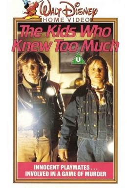 Постер фильма Дети, которые слишком много знали (1980)