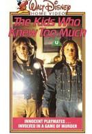 Дети, которые слишком много знали (1980)