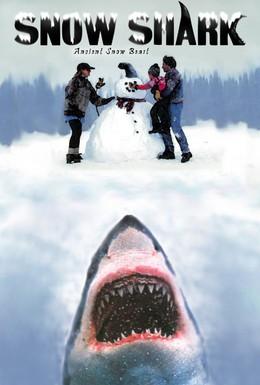 Постер фильма Охота на снежного человека (2011)