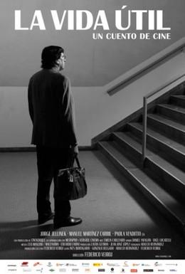 Постер фильма Срок годности (2010)