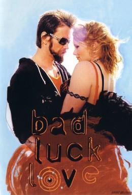 Постер фильма Неприятности из-за любви (2000)