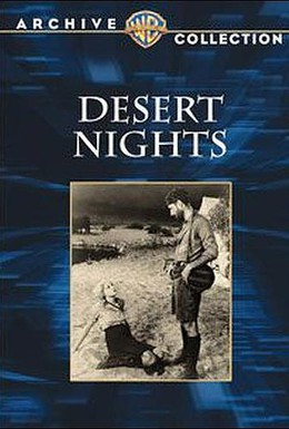 Постер фильма Ночи в пустыне (1929)