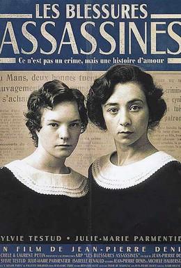 Постер фильма Убийственные раны (2000)