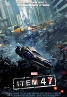 Короткометражка Marvel: Образец 47 (2012)