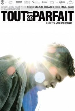 Постер фильма Все прекрасно (2008)