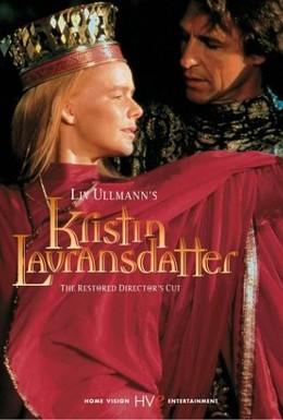 Постер фильма Кристин, дочь Лавранса (1995)
