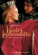 Кристин, дочь Лавранса (1995)