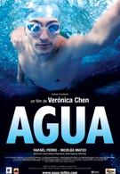 Вода (2006)