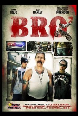 Постер фильма Братишка (2012)