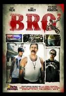 Братишка (2012)