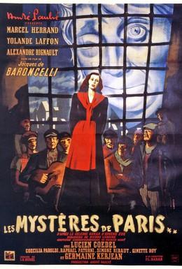 Постер фильма Парижские тайны (1943)