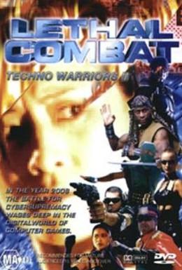 Постер фильма Технобойцы 2: Смертельная битва (1999)