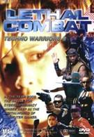 Технобойцы 2: Смертельная битва (1999)