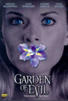 Постер фильма Немой крик (1998)