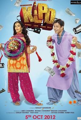 Постер фильма Судьба, любовь, деньги, Дели (2012)