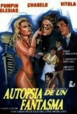 Постер фильма Вскрытие призрака (1968)