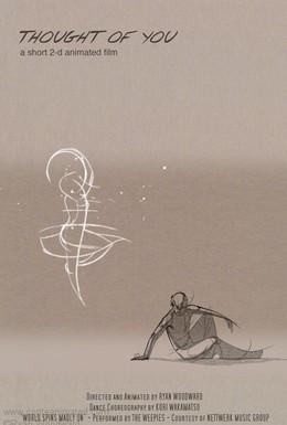 Постер фильма Мысли о тебе (2010)