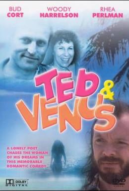 Постер фильма Тед и Венера (1991)