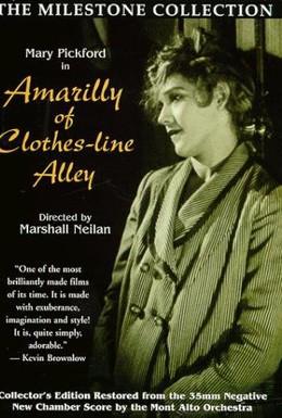 Постер фильма Амарилли с аллеи Клозес-Лайн (1918)