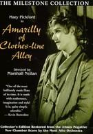 Амарилли с аллеи Клозес-Лайн (1918)