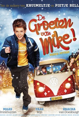 Постер фильма Привет от Майка! (2012)