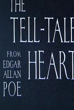 Постер фильма Сердце-обличитель (1953)