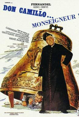 Постер фильма Дон Камилло, монсеньор (1961)