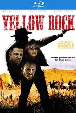 Постер фильма Золотая лихорадка (2011)