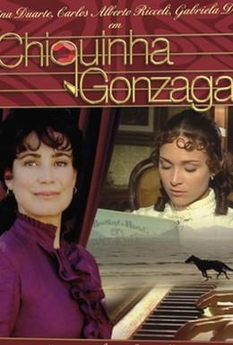Постер фильма Шикинья Гонзага (1999)