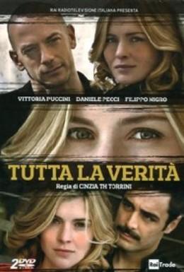 Постер фильма Вся правда (2009)