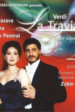 Постер фильма Травиата (2000)